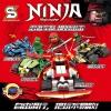 นินจาโก SY7008A-D ชุด NINJAGO 4 กล่อง