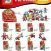 เลโก้จีน SY 1089 The Incredibles ชุด 8 กล่อง