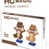 นาโนบล็อค : ชิพมังค์ HC Magic 9056