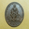 เหรียญสมเด็จพระนเรศวร พระเจ้าตากสิน