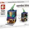 Sembo Block SD6021 ร้าน Heineken