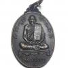เหรียญหลวงพ่ออยู่ หลังหลวงพ่อแป้น วัดตลาดโพธิ์ สิงห์บุรี 2524