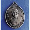 เหรียญหลวงพ่อโสรุ่น1โชดดีตลอดปี2537 วัดประชามิต จ.ศรีสะเกษ