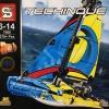 เลโก้จีน SY 7000 ชุด Racing Yacht