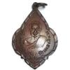 เหรียญหลวงพ่อรุ่ง วัดหนองสีนวล ปี2489