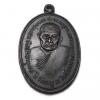 เหรียญหลวงพ่อแสวง ยโสธโร วัดตะกู ต.โพธิ์นางดำ อ.สรรพยา จ.ชัยนาท ปี 2521 หลังสิงห์ สวย