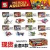 มินิฟิกเกอร์ SY 773 ชุด Heroes พร้อมยาน 8 กล่อง