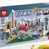 เลโก้จีน LEPIN 02028 ชุด Lego Town Plan