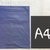 (100ซอง) ซองไปรษณีย์พลาสติก สีม่วง Cyan 28x38 cm+ 4 cm
