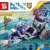 เลโก้จีน SY 863 Nexo Knights ชุด RUINA'S LOCK & ROLLER