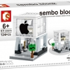 Sembo Block SD6070 : Apple Store