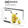 นาโนบล็อค : Pikachu ( กระปุกออมสิน ) HC Magic 9046