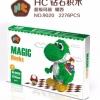 นาโนบล็อค : มาริโอขี่โยชิ HC Magic 9020