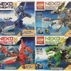เลโก้จีนชุดเล็ก LEPIN 794 Nexo Knight ชุด 4 กล่อง