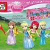เลโก้เจ้าหญิง SY790 ชุด รวมเจ้าหญิง 4 กล่อง
