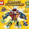 Super Heroes เลโก้จีน LY 75093 IRONMAN ชุด 4 กล่อง