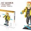 นาโนบล็อค : นินจาคาถานารุโตะ Naruto HC Magic No.9019