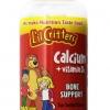วิตามินเสริมแคลเซียมLil Critters Calcium Gummy Bears with Vitamin D 200