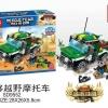 เลโก้จีน SEMBO SD9552 ชุด RESCUE TEAM
