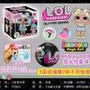 ไข่ LOL Surprise (งานจีน) รุ่นสีดำแช่น้ำ