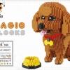 นาโนบล็อค :สุนัขพันธุ์ พุดเดิ้ล (Poodle) Babu No.8807