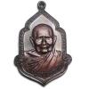 เหรียญ 95 พรรษา หลวงปู่แหวน วัดดอยแม่ปั๋ง เชียงใหม่ ปี 2525