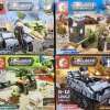 เลโก้จีนทหารชุดเล็ก SY 12652 ชุด 4 กล่อง