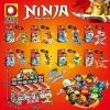 นินจาโก เลโก้จีน DLP 9076 ชุด NINJAGO 8 กล่อง