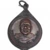 เหรียญพระสาสนโสภณ(เอื้อน ชินทตโต)วัดเทพศิรินทร์ ปี2521