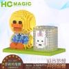 นาโนบล็อค LINE Sally / HC Magic 3003