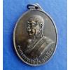 เหรียญรุ่น 4 ปี 2508 พระอาจารย์ฝั้น อาจาโร.
