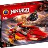 NINJAGO เลโก้จีน นินจาโก SY1008 ชุด Katana V11