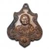 เหรียญหลวงปู่แหวน วัดดอยแม่ปั๋ง เนื้อทองแดงมีโค๊ด รุ่น ทร. สร้าง ปี 2520