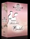บอกซ์เซตชุด Passionate Abducted Bride TITLE : เล่ห์ลวงบ่วงมาร, แผนร้ายเทพบุตรเถื่อน, จอมอหังการปล้นรัก (NC18+) / ศิริพารา, ตะวัน, พิชญวดี (ใหม่ )