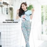 เซตเสื้อสีฟ้าจัดขอบดำเข้มสุดน่ารักมาคู่กับกางเกงลายสุดน่ารัก คือดีมากตัวนี้ จองเลยยย!!