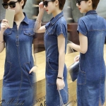 DRESS JEAN FROM KOREA