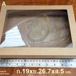 กล่อง ขนาด A (แพค 20 กล่อง )