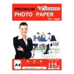 ADVANCED Sticker Glossy 115g.