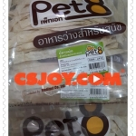 DG0002 ปลาแผ่นสำหรับน้องหมา น้องแมว/Fish Snack for dog and cat