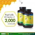 Auswelllife อาหารเสริมนมผึ้ง Royal Jelly 2180 mg. 2 กระปุก 120 แคปซูล