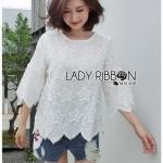 White Cotton Blouse Lady Ribbon ขายผ้าคอตตอนสีขาว