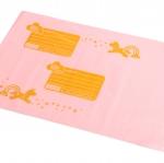 (100ซอง) สีชมพูจ่าหน้าซอง ซองไปรษณีย์พลาสติก ขนาด 25x31+4 cm