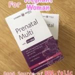 Prenatal Multi-Vitamin with DHA and folic สำหรับสาวๆเตรียมตั้งครรภ์ หรือตั้งครรภ์แล้วก็ได้ค่ะ 1 กระปุก 60 เม็ดจ้า