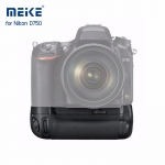 MEIKE Battery Grip MK-D750 for Nikon D750 รับประกัน 1 ปี