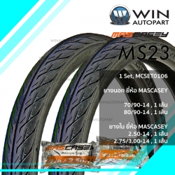 70/90-14 , 80/90-14 T/T ยี่ห้อ MASCASEY รุ่น MS23 ( MCSET0106 ) ยางมอเตอร์ไซค์ WINAUTOPART , KLX 110 L