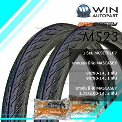 90/90-14 , 80/90-14 T/T ยี่ห้อ MASCASEY รุ่น MS23 ( MCSET0107 ) ยางมอเตอร์ไซค์ WINAUTOPART , KLX 110 L