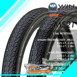 2.25-17 , 2.50-17 T/T ยี่ห้อ MASCASEY รุ่น MS21 ( MCSET0097 ) ยางมอเตอร์ไซค์ WINAUTOPART สำหรับ SMASH 2017 , WAVE 100, WAVE 125 , SMASH REVOLUTION , SMART 04 , SHOGUN 125 , DREAM 125 , SPARK NANO , GD110 HU, RAIDER 150 R FL , SMASH FI , WAVE 110i , AT WAV