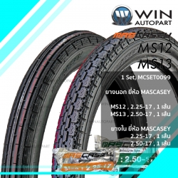 2.25-17 , 2.50-17 T/T ยี่ห้อ MASCASEY รุ่น MS12 , MS13 ( MCSET0099 ) ยางมอเตอร์ไซค์ WINAUTOPART สำหรับ SMASH 2017 , WAVE 100, WAVE 125 , SMASH REVOLUTION , SMART 04 , SHOGUN 125 , DREAM 125 , SPARK NANO , GD110 HU, RAIDER 150 R FL , SMASH FI , WAVE 110i ,