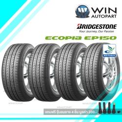 185/65R15 รุ่น ECOPIA EP150 ยี่ห้อ BRIDGESTONE ยางรถเก๋ง / รถกระบะ ( 1 ชุด : 4 เส้น)