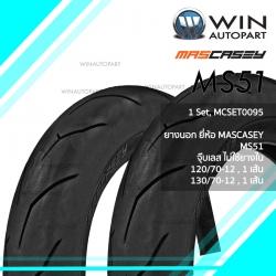 120/70-12 , 130/70-12 TL ยี่ห้อ MASCASEY รุ่น MS51 ( MCSET0095 ) ยางมอเตอร์ไซค์ WINAUTOPART MSX 125 SF